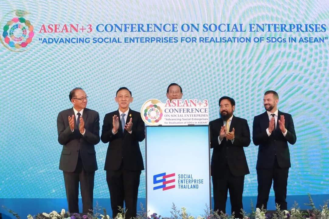 SE Thailand Association in ASEAN+3