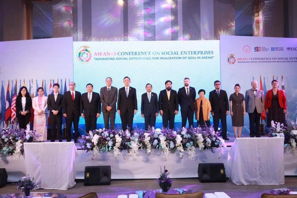 SE Thailand in ASEAN+3