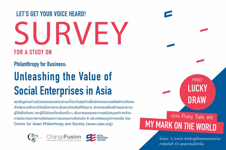 SE Thailand Survey