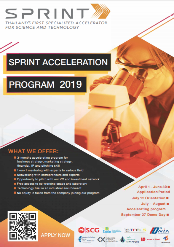 Sprint Accelerator Thailand 2019
