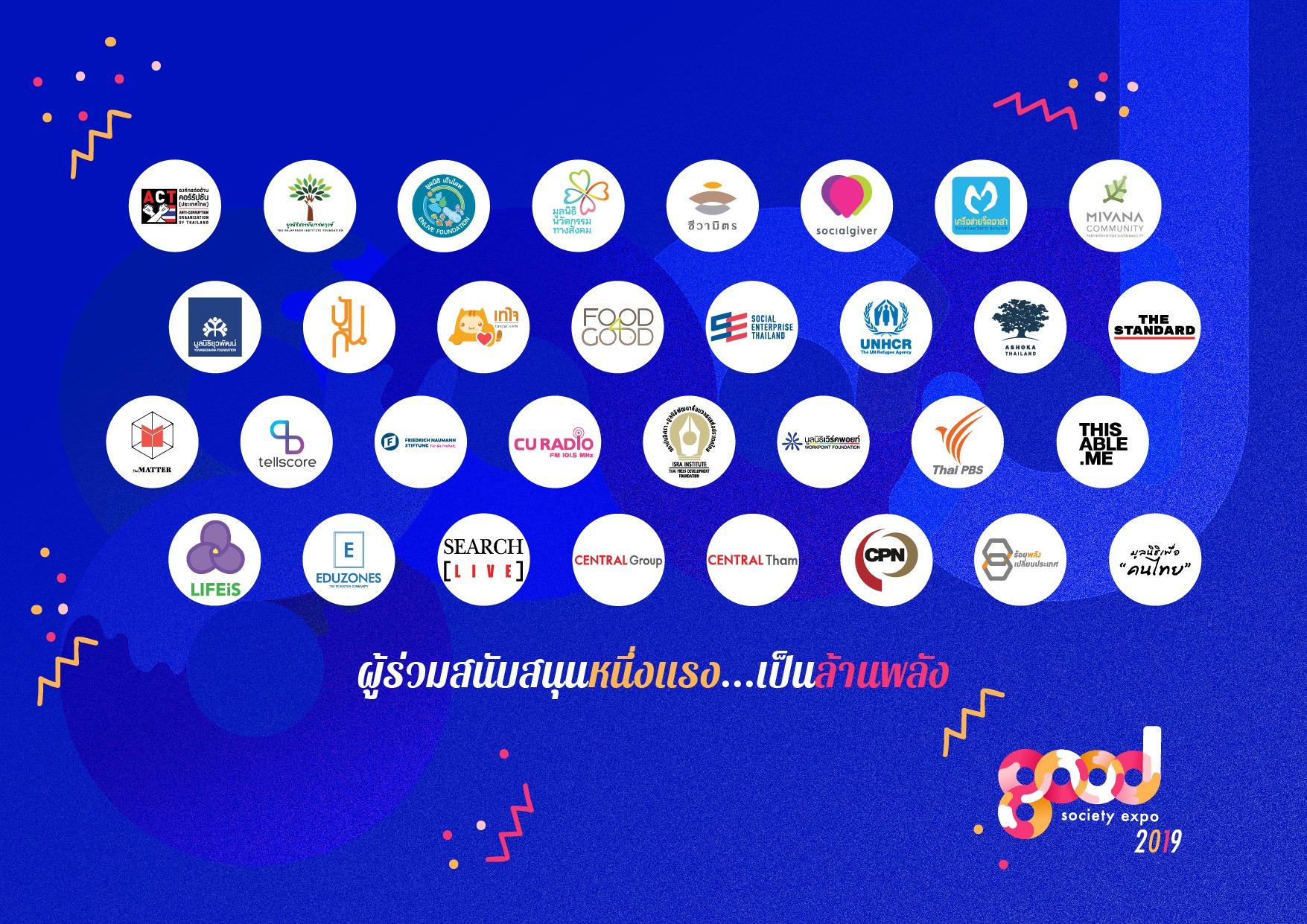 Good Society Expo 2019 - Organizers