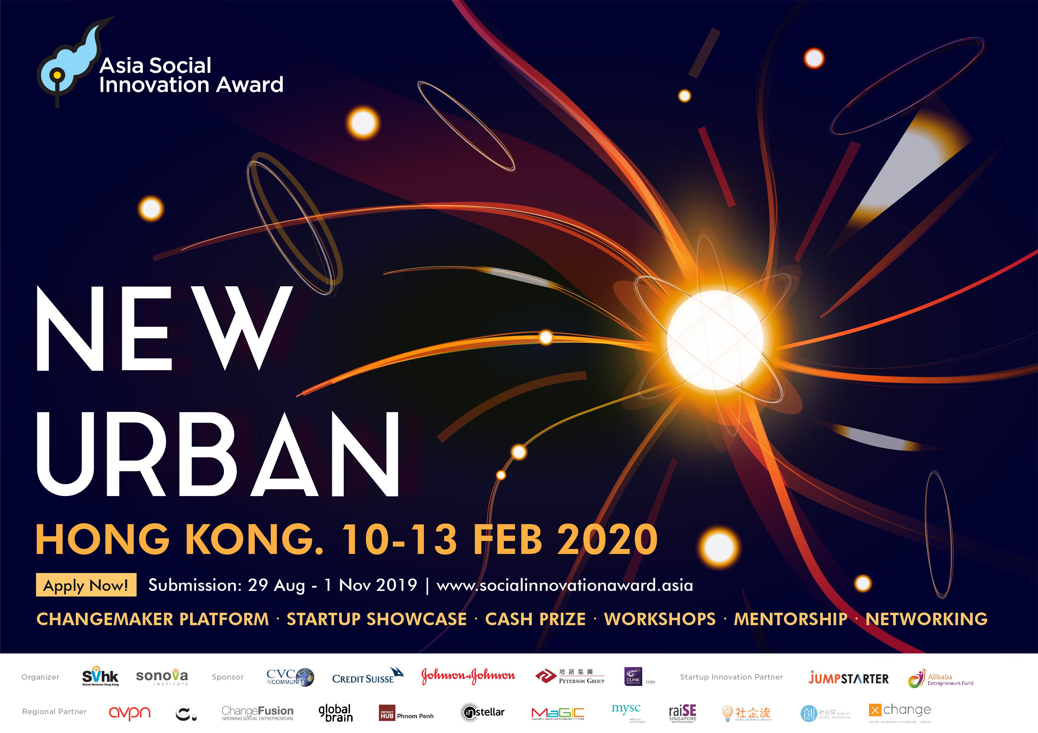 ASIA 20 New Urban Poster_horizontal