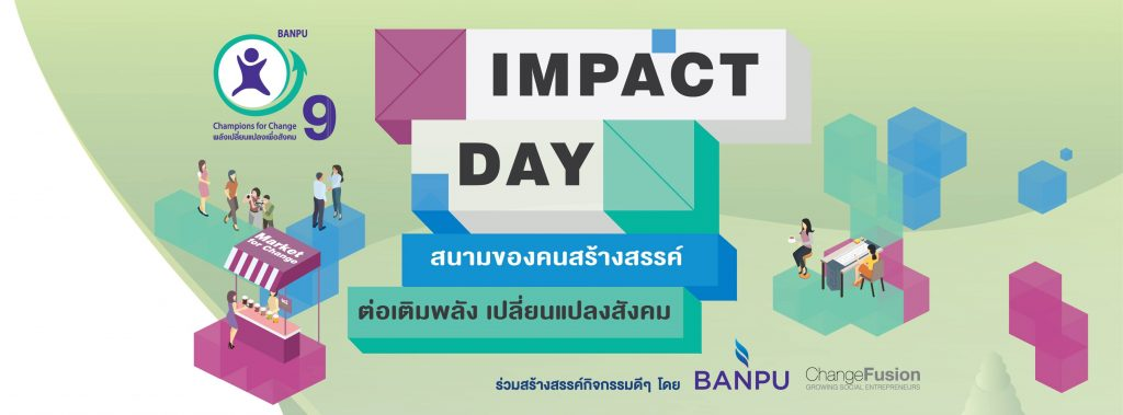Impact Day 2019