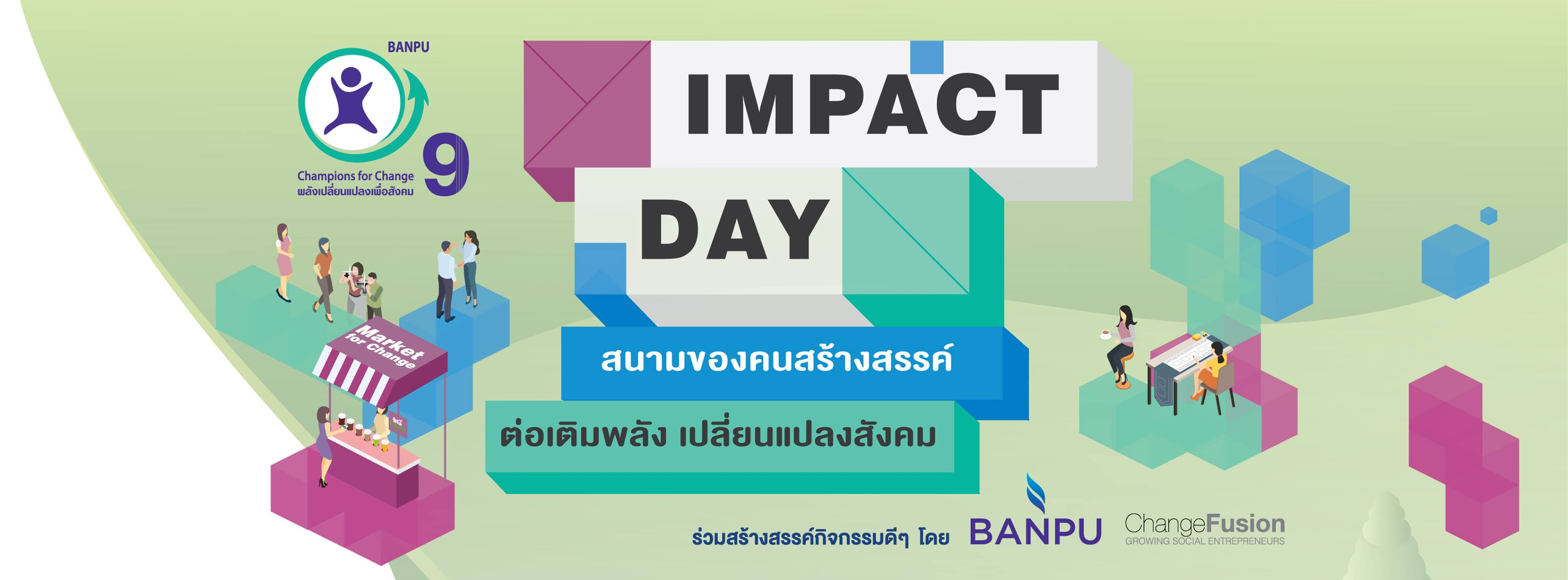 Impact Day 2019