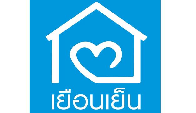 เยือนเย็น Logo