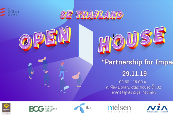 SE Thailand Open House