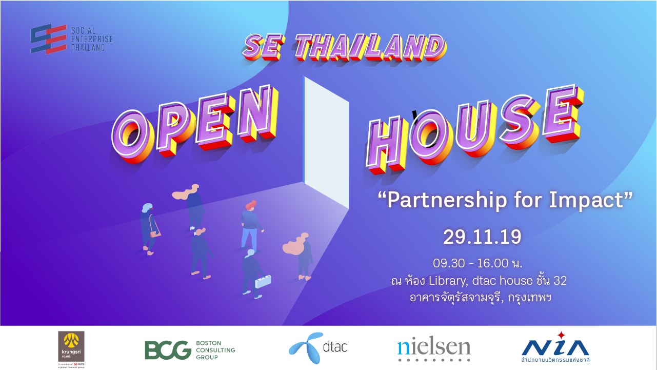 SE Thailand Open House