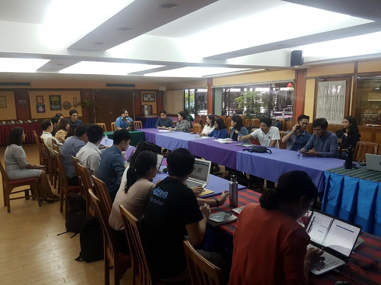 ประชุมใหญ่สามัญประจำปี 62 - SE Thailand