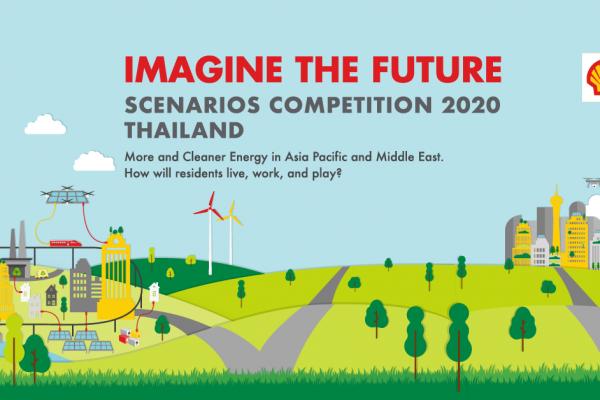 Imagine The Future - Shell Competition