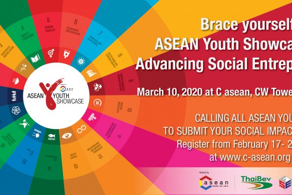ASEAN Youth Show Case 2020