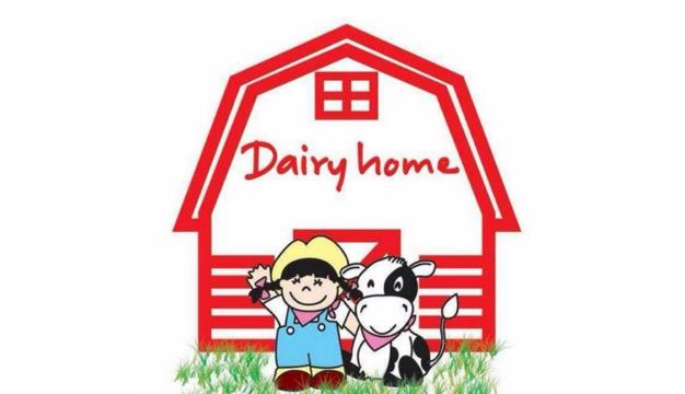 DairyHome