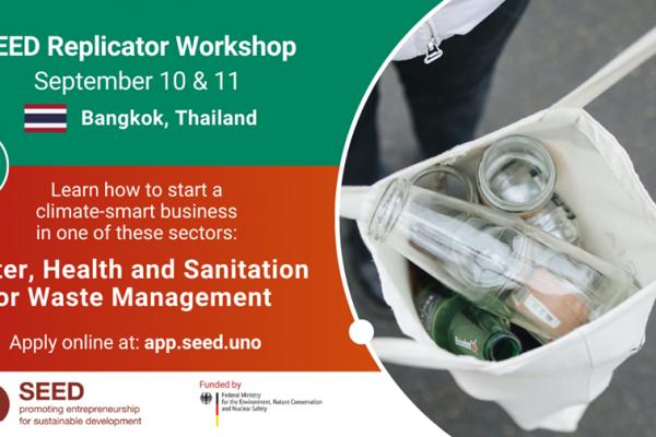 seed replicator workshop