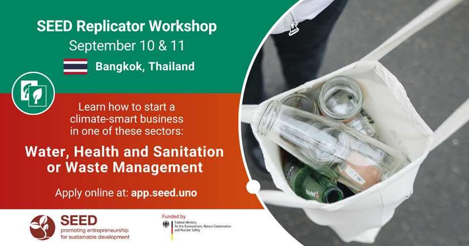seed replicator workshop