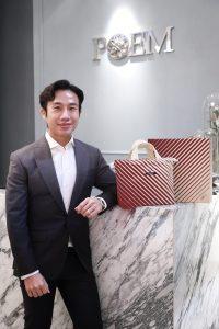 คุณฌอน POEM ดีไซน์เนอร์ออกแบบ packaging Happy Gift Project 2021