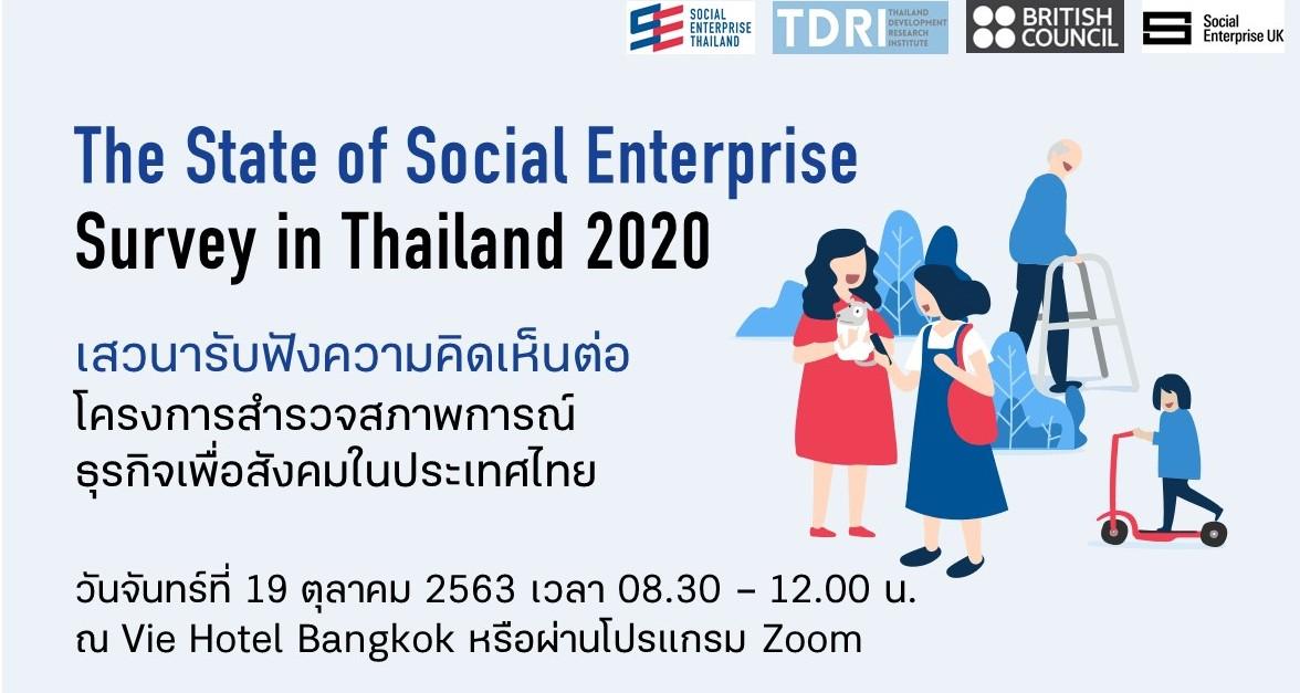 20201019_Consultation Workshop (1)