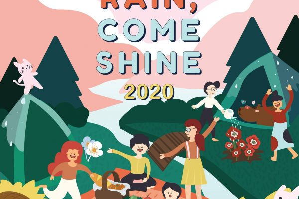 ComeRain 2020
