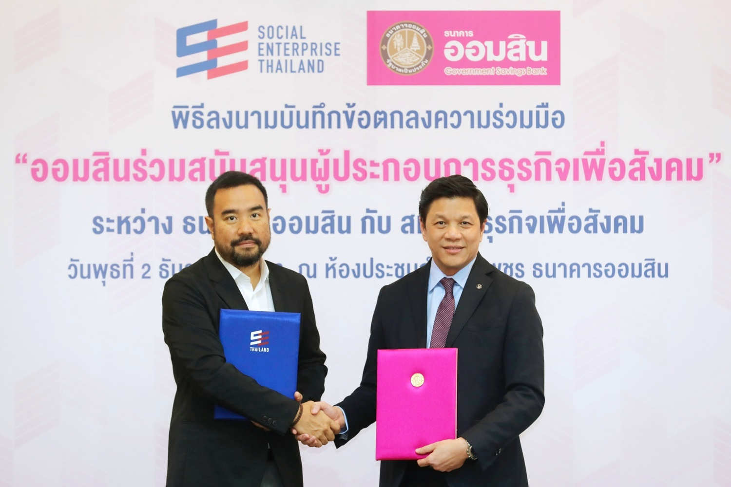 SE Thailand and GSB