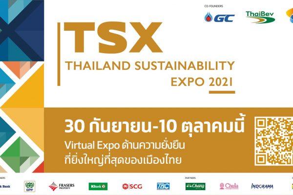 มาร่วมค้นหาทางออกให้โลกน่าอยู่มากขึ้นที่งาน TSX2021 Thailand Sustainability Expo ครั้งแรกของเมืองไทยกับ Virtual Expo ด้านความยั่งยืนที่ยิ่งใหญ่ที่สุด โลกดิจิทัลเสมือนจริงบนหน้าจอมาร่วมอุดหนุนร้านค้าสายกรีนรักษ์โลก
